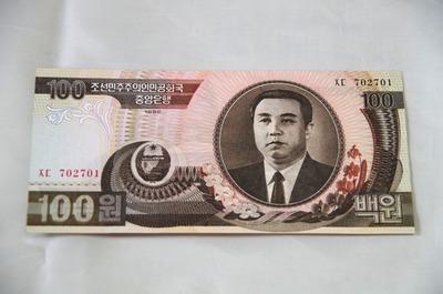 100北朝鮮ウォン紙幣(表)