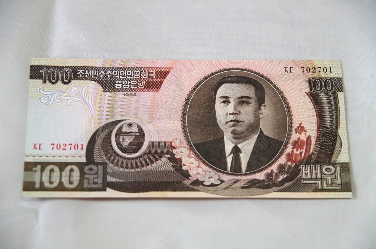 北朝鮮ウォン 円