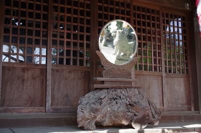 宗我神社の鏡