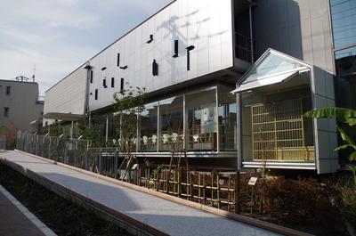 漱石山房記念館