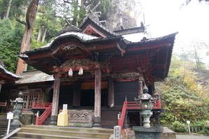 榛名神社(本殿)