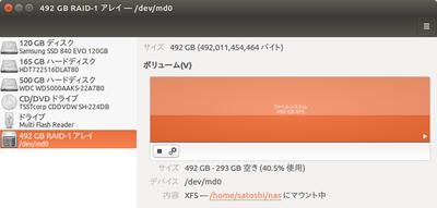 492 GB RAID-1 アレイ — -dev-md0_078