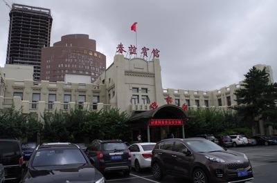 現在の長春ヤマトホテル(正面)