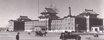 Kwantung_Army_Headquarters