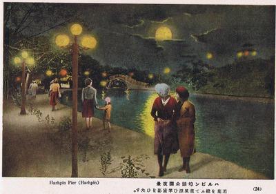ハルビン埠頭公園夜景