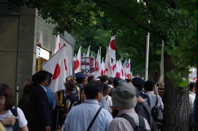 頑張れ日本のデモ