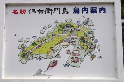 島内案内図