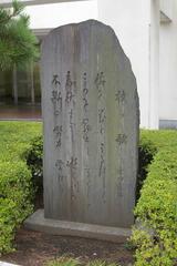 墨田川高校校歌
