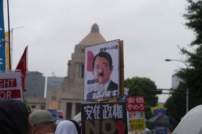 戦前の日本を取り戻す