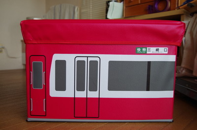 けいきゅうトレイン収納BOX(側面)