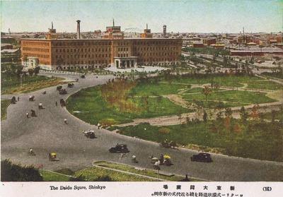 昔の大同広場と満州国電信電話会社