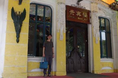 現在のハルビンヤマトホテル(入り口の装飾)