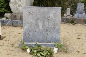 折口信夫・春洋墓