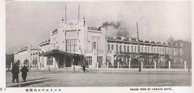 昔のハルビンヤマトホテル