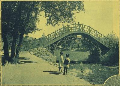 昔の跨虹橋