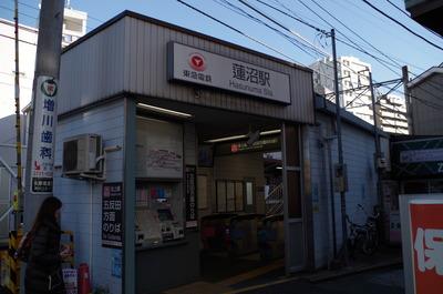 蓮沼駅(五反田方面改札)