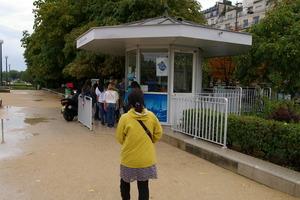 下水道博物館入口