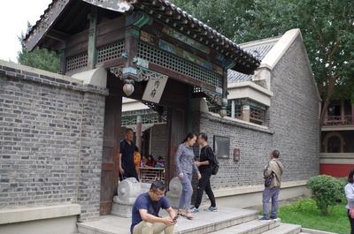 宮内府の門