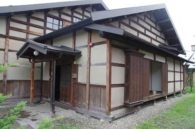 太宰治学びの家