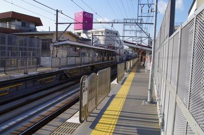 御嶽山駅ホーム