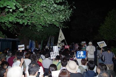 7月24日国会前デモ
