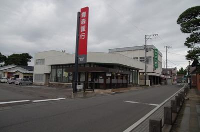 青森銀行金木支店
