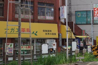 世界の国旗を売っている薬屋