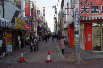雪谷商店街