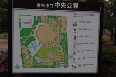 高松市立中央公園案内図