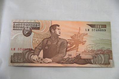 10北朝鮮ウォン(表)