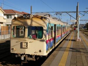 銚子電鉄1(1024x768)