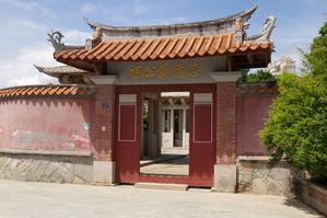 蔡襄祠の門1