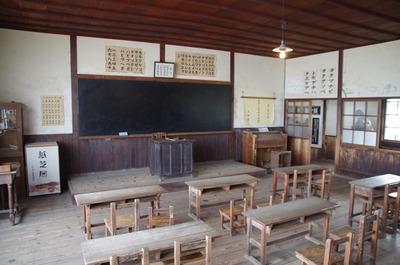 岬の分教場セット教室