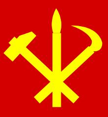 北朝鮮のカマフデトンカチ