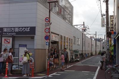 千鳥町駅(蒲田方面のりば)