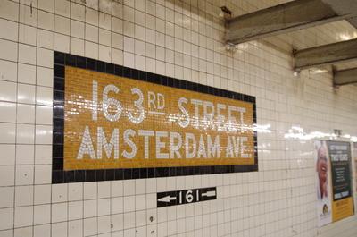 地下鉄の駅名表示