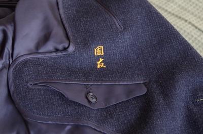 祖父のコート(内ポケットと刺繍)