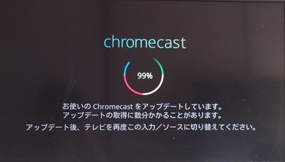 Chromecastセットアップ