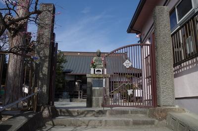 城前寺の阿弥陀如来