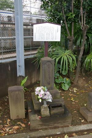 渋川春海墓