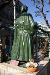 龍馬像(立会川)