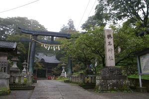 榛名神社鳥居