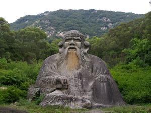 清源山老君岩(1024x768)