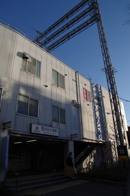 雪が谷大塚駅入り口1