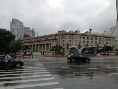 満州国中央銀行