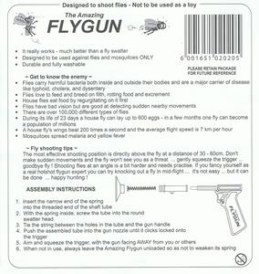 flygun2