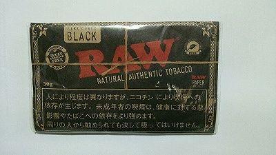 RAW ブラック