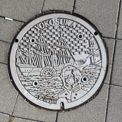 Kanagawa_Yokosuka