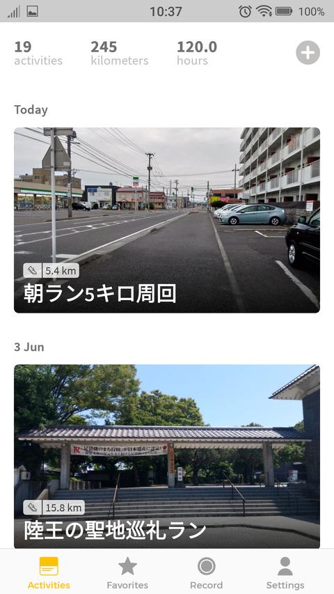 Screenshot_20180606-103719