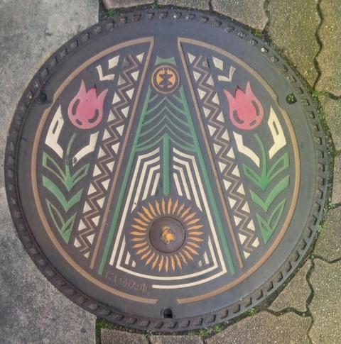 新潟県新潟市2